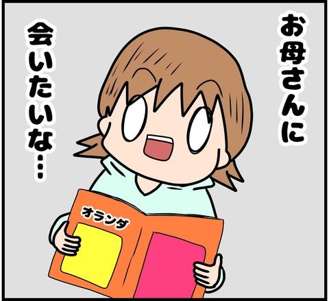 5A5DE485-E248-4CB1-A48B-6FFB713B178C