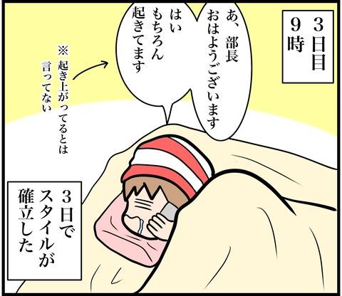 74508F0C-85CA-4DA7-8FAD-940850C044EB