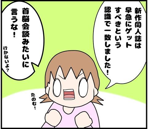 E171CE8B-0D2B-47D4-9E1D-6C8EEAE3533D