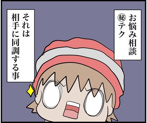 17A6185F-82C4-4B49-B5D8-F6FBDB44805F