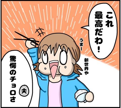 35195D3B-4F28-4C10-99A5-7F0FA8735E68