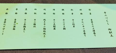 IMG00275~3