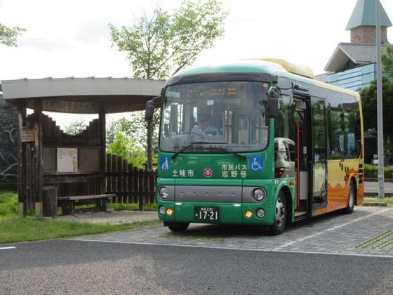 60cab796.jpg