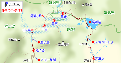 map-pc