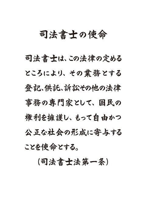 20200722連発0379号 別紙2-1