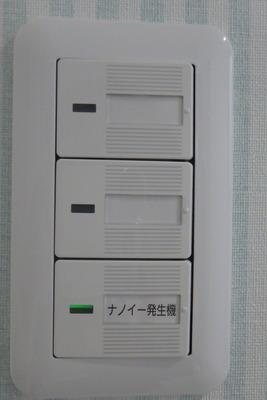 P9060246