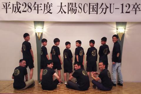 卒団式 (60)