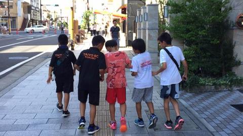 霧島市長旗杯_ホームステイ (6)
