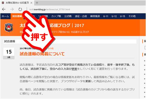 PC_Edge更新