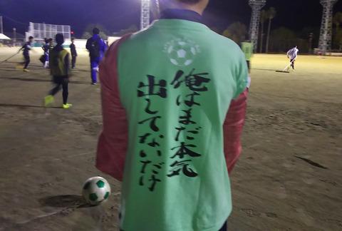2016お別れサッカー (1)
