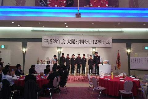 卒団式 (2)