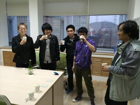 新事務所_017(引越後)_モザイク