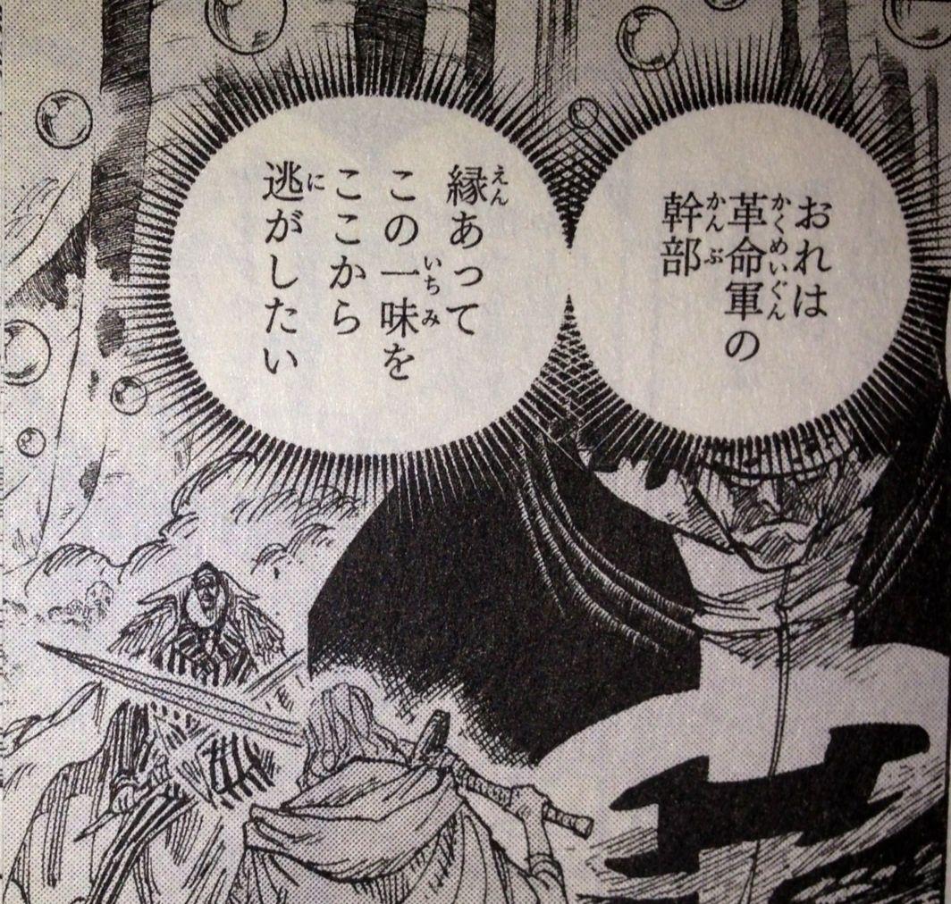 てのひらをタイヨウに2013年12月18日うねり始める時代〜騒乱の裏側〜