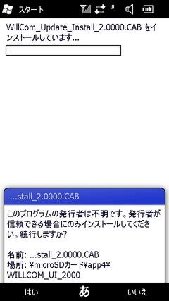 6b11ff79.jpg