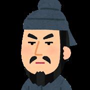 nigaoe_sogano_umako