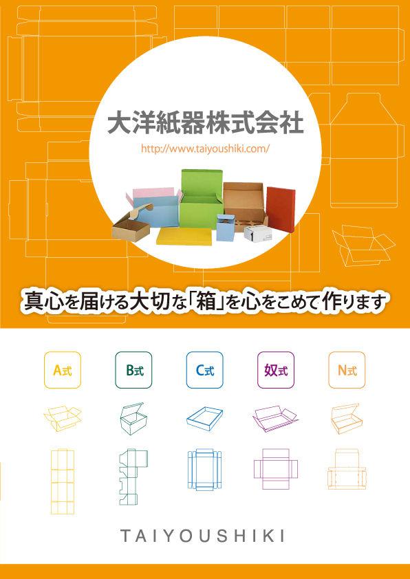 201307pamphlet