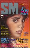 SMfan86-7-b