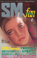 SMfan86-6-b