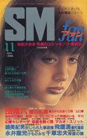 SMfan86-11-b