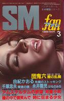 SMfan86-3-b