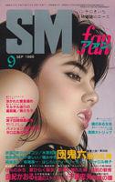 SMfan86-9-b