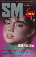 SMfan86-4-b