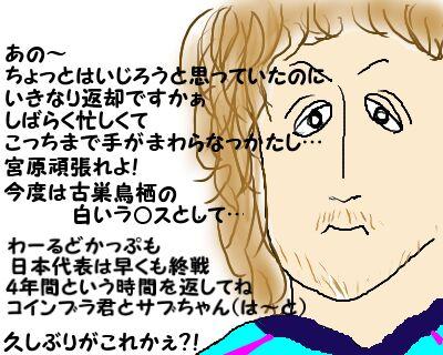ラモ○宮原16-02