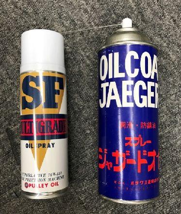 oil-001