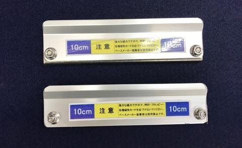 02-10cm