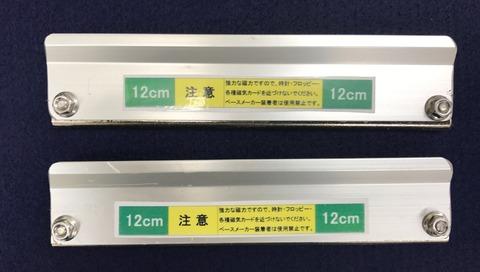 01-120cm