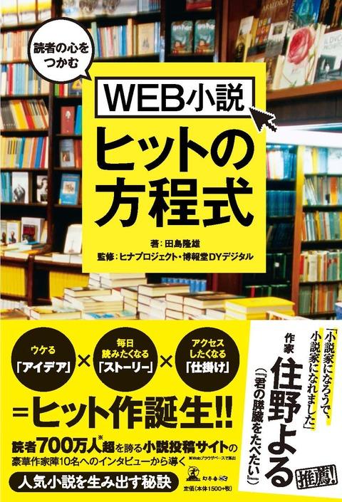 H1_cover+obi