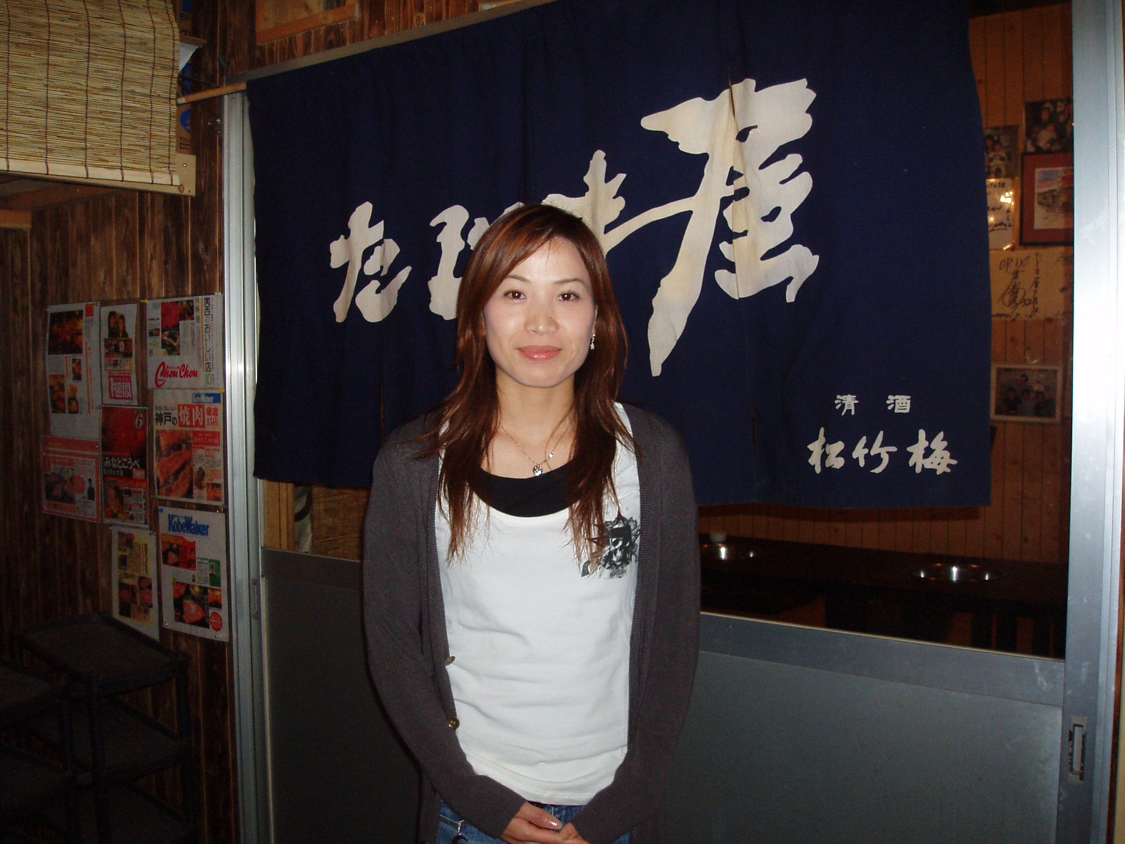竹下佳江の画像 p1_21