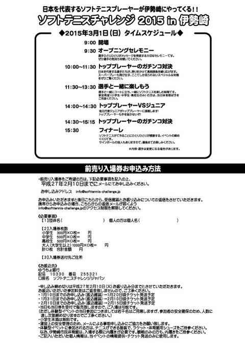 2015-02-04-15-40-08