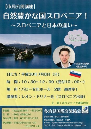 180708_shimi