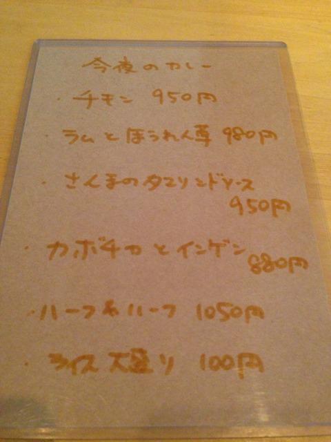 2014-09-03-19-15-39