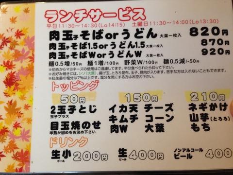 2014-07-16-12-00-39