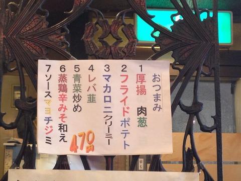 2014-04-15-12-53-38