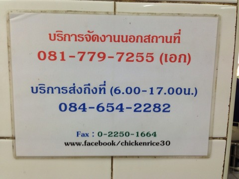 2014-05-01-10-35-43