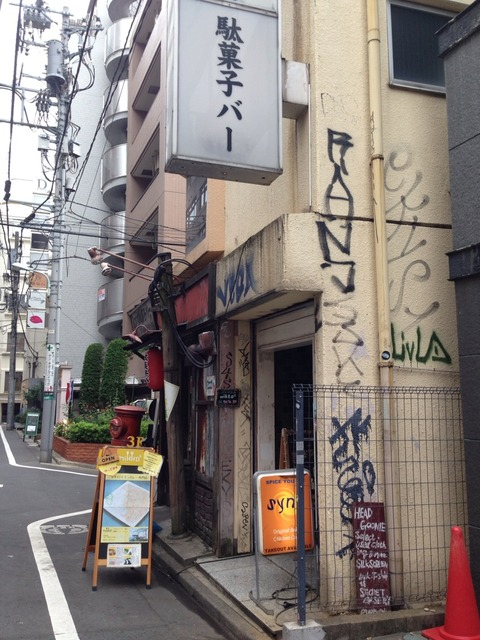 2014-09-04-12-01-12