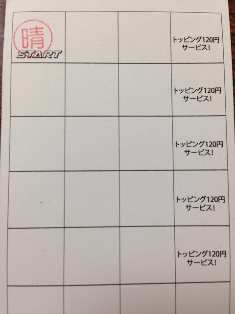2014-05-27-12-01-18