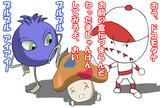 熱湯甲子園のコピー