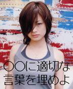 ファイル0470001.JPG