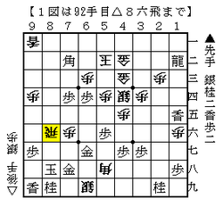 2017-01-25b
