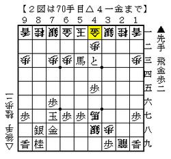2017-09-09b