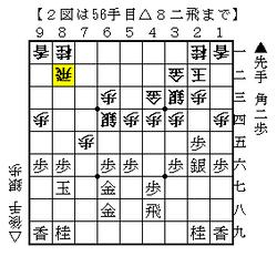 2020-07-13b