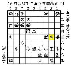 2016-12-04f