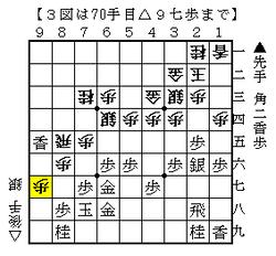 2020-07-13c