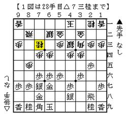 2017-09-27a