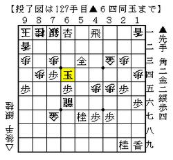2017-09-08g
