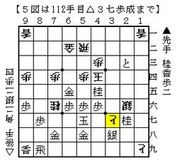 2017-08-10f